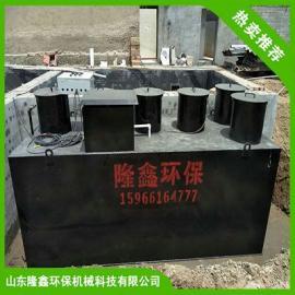 地埋污水处理设备 地埋式一体化污水处理设备厂家