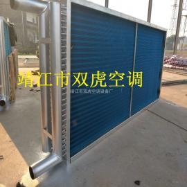 �p流程�~管表冷器、新�L�C�M表冷器