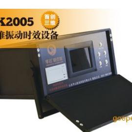 华云豪克能HK2005三维振动时效设备 消除应力