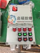 轴流风机防爆控制箱