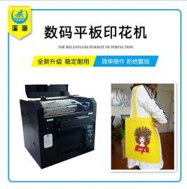私人订制T恤打印机 服装印花机XH-150A1