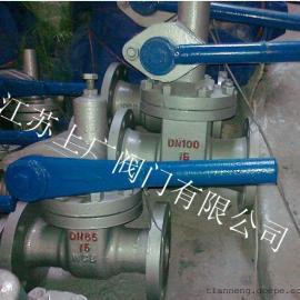 铸钢快速排污阀Z48H-25C