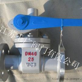 铸钢快速排污阀Z44H-25C