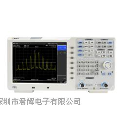 NSA1036TG频谱分析仪深圳代理商