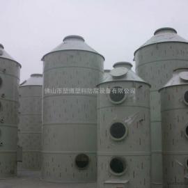 广东佛山专业制作PVC喷淋塔净化塔厂家直销