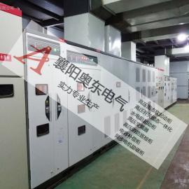 高压变频器生产厂家低价招代理 高压变频器17万一台