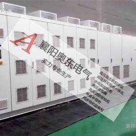 高压变频器哪家便宜 AD-BPF高压变频调速器质优价廉