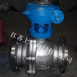 不锈钢硬密封蜗轮球阀Q341W-16P