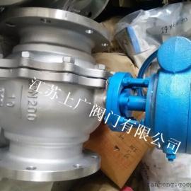 不锈钢蜗轮球阀Q341F-16P
