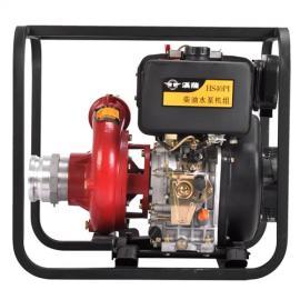 汉萨四寸柴油高压水泵