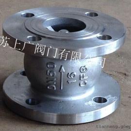 不锈钢消声止回阀HC41X-16P