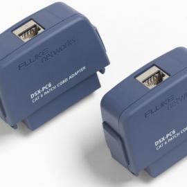 DSX-PC6S六类跳线适配器