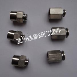 佳豪牌PCF8-02 304不锈钢内螺纹快插直通气源气动内丝快插接头