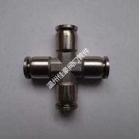佳豪牌PZA8 304SS不锈钢快插四通中间气动气管快插四通气源接头