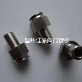 佳豪牌304SS不锈钢对焊式转快插式直通气源气动快插转换接头