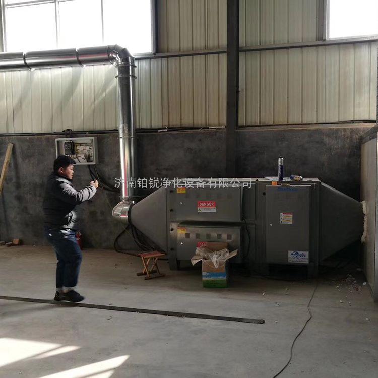 大关键词管材厂材料处理设备