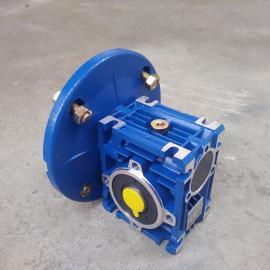 NMRW040减速机-紫光减速机价格