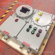 ExtDA21IP65粉尘防爆配电箱
