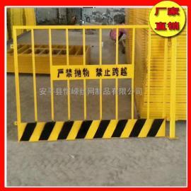 1.2*2米黄黑基坑隔离护栏网价格
