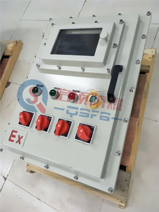 保护触摸屏防爆控制箱