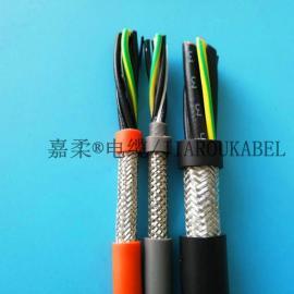 柔性移动拖链电缆