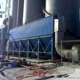 钢厂破碎机除尘器厂家降温阻火+布袋除尘器方案设计完毕