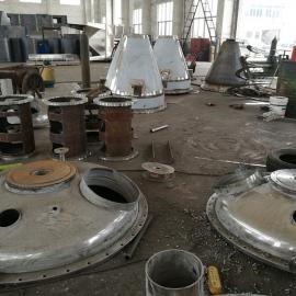 单锥真空混合干燥机型号