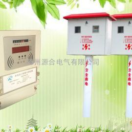 水电双控射频卡控制器,促进农业水价改革