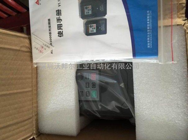 ALPHA6000E-35R5GB/37R5PB 阿尔法变频器代理