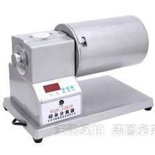 FQS130X20 电动碎米分离器