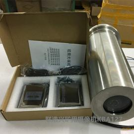 唐山安防监控KBA127矿用防爆摄像机 井下矿用隔爆摄像仪