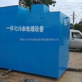 乡镇医院生活污水处理装置