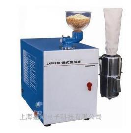 JXFM110 锤式旋风磨