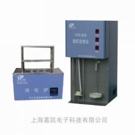 KDN-04凯氏自动定氮仪