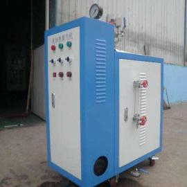 优质 电热蒸汽发生器 小型电热蒸汽发生器