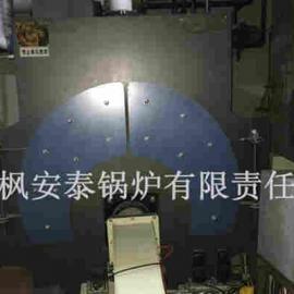 2018北京1吨2吨超低氮锅炉1吨2吨新品发布会