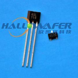 高频霍尔开关 霍尔元件 霍尔三极管DH45L