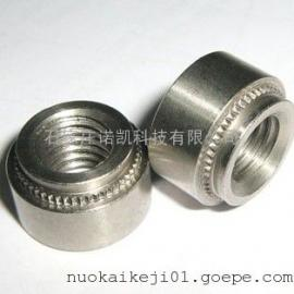 416材质不锈钢压铆螺母SP-M3M4M5M6M8