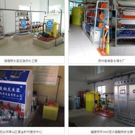 农村饮用水消毒设备选型/小型次氯酸钠发生器厂家