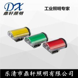 温州厂家SW2162强光防爆方位灯磁力吸附