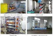 自来水厂消毒设备运行成本/水厂消毒设备次氯酸钠发生器厂家