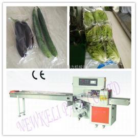 净菜加工精品蔬菜包装机 超市生鲜蔬菜自动包装机