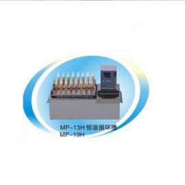 批发上海一恒 加热恒温循环水槽 MP-13H 数显控温水浴箱
