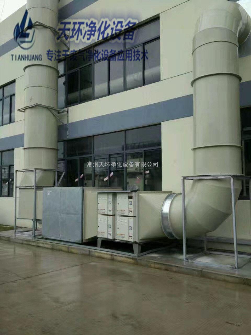 金坛废气处理设备,厂家直销
