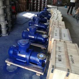 1.1kw防爆磁力驱动泵 25CQ-15PB不锈钢耐腐蚀无泄漏输送泵
