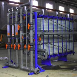小型电渗析实验设备电渗析除盐设备