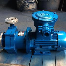 防爆不锈钢磁力泵源头厂家 50CQ-25PB无泄漏耐腐蚀磁力化工泵