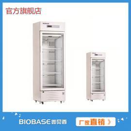 博科*冷藏箱,���a大品牌