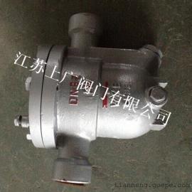 CS11H-16C自由浮球式蒸汽疏水阀