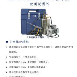 美国原装进口B&G电动发泡机 不锈钢电动发泡机